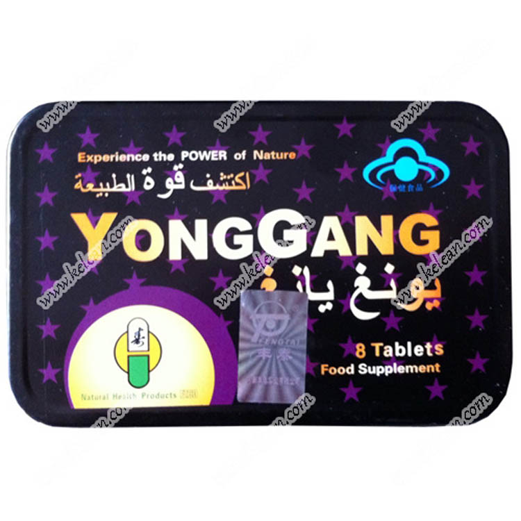 yonggang tablets in Pakistan